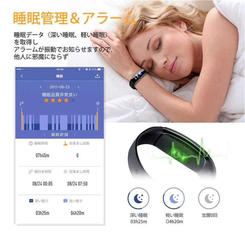 スマートウォッチ iphone android LINE 対応 スマートバンド ブレスレット 心拍 血圧 レディース メンズ 着信 通知 睡眠 目覚まし 時計 リストバンド 遠隔カメラ