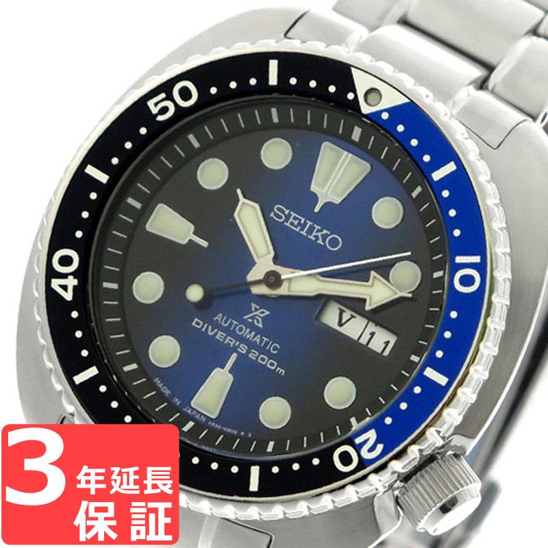 【無料ギフトバッグ付き】 【3年保証】 セイコー SEIKO 腕時計 メンズ SRPC25J1 プロスペックス PROSPEX 自動巻き ブルー シルバー 海外モデル