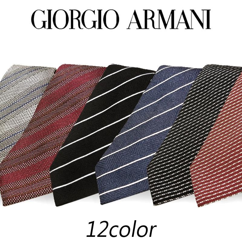 【ギフト対応】 ジョルジオ アルマーニ GIORGIO ARMANI 18年秋冬モデル AW18 新作 ネクタイ メンズ シルク ストライプ プレゼント ビジネス