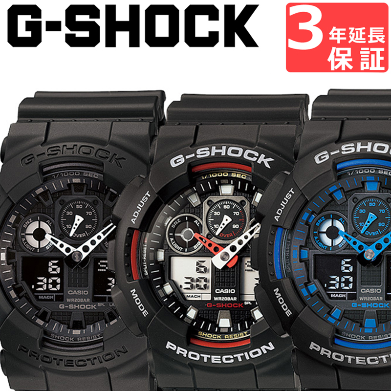 7045f5262cdc shop-cross9   quot Arms watches