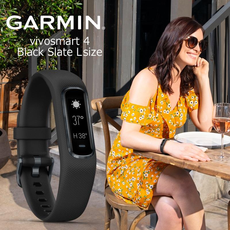 【1年保証付き】【国内正規品】 ガーミン GARMIN vivosmart 4 Black Slate Lsize 腕時計 ヴィヴォスマート4 ブラックスレート Lサイズ スマートウォッチ 010-01995-63