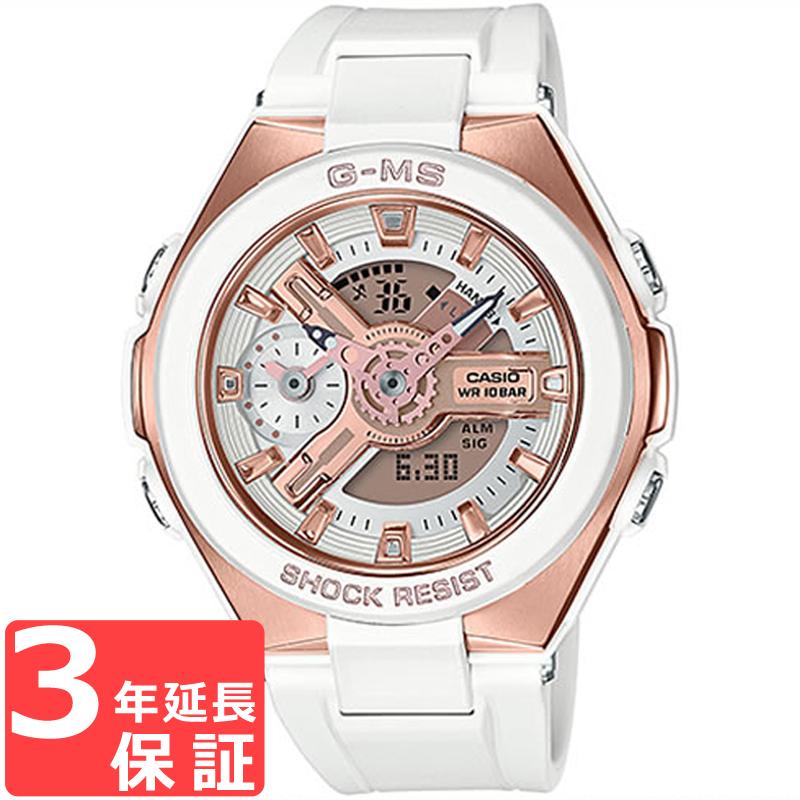 【名入れ対応】 【3年保証】 カシオ CASIO BABY-G G-MS ベビージー ジーミズ クオーツ ホワイト レディース 腕時計 MSG-400G-7ADR MSG-400G-7A 海外モデル 【あす楽】