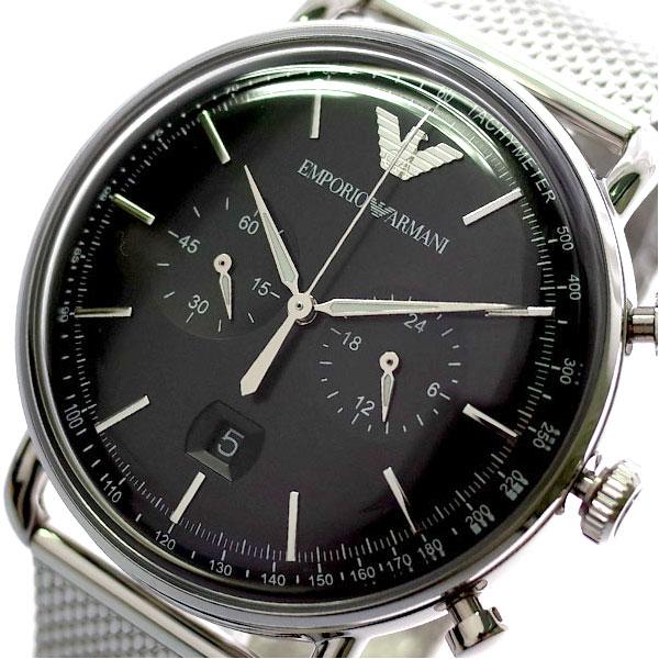エンポリオ アルマーニ EMPORIO ARMANI クロノグラフ 腕時計 メンズ AR11104 クオーツ ブラック シルバー