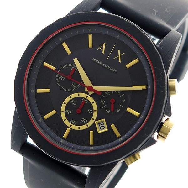 アルマーニ エクスチェンジ ARMANI EXCHANGE クロノグラフ 腕時計 メンズ AX1335 クオーツ ブラック 【あす楽】