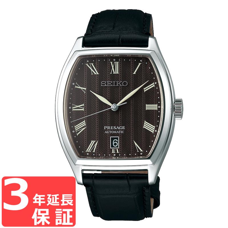 セイコー SEIKO プレザージュ PRESAGE メンズ 腕時計 正規品 SARY113