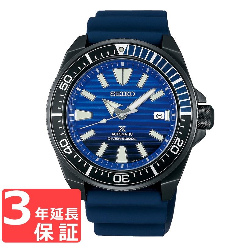 セイコー SEIKO プロスペックス PROSPEX Save the Ocean Special Edition メンズ 腕時計 正規品 SBDY025