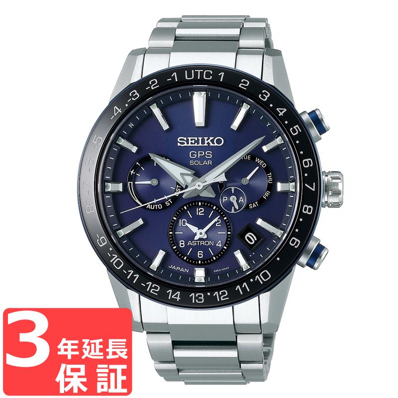 セイコー SEIKO アストロン ASTRON ソーラー 電波 メンズ 腕時計 正規品 SBXC015