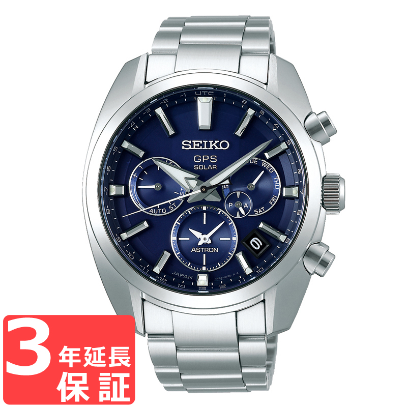 【予約2019年9月7日発売】 セイコー SEIKO アストロン ASTRON ソーラー 電波 メンズ 腕時計 正規品 SBXC019