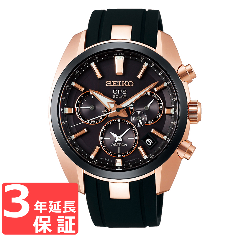 【予約2019年9月7日発売】 セイコー SEIKO アストロン ASTRON ソーラー 電波 メンズ 腕時計 正規品 SBXC024