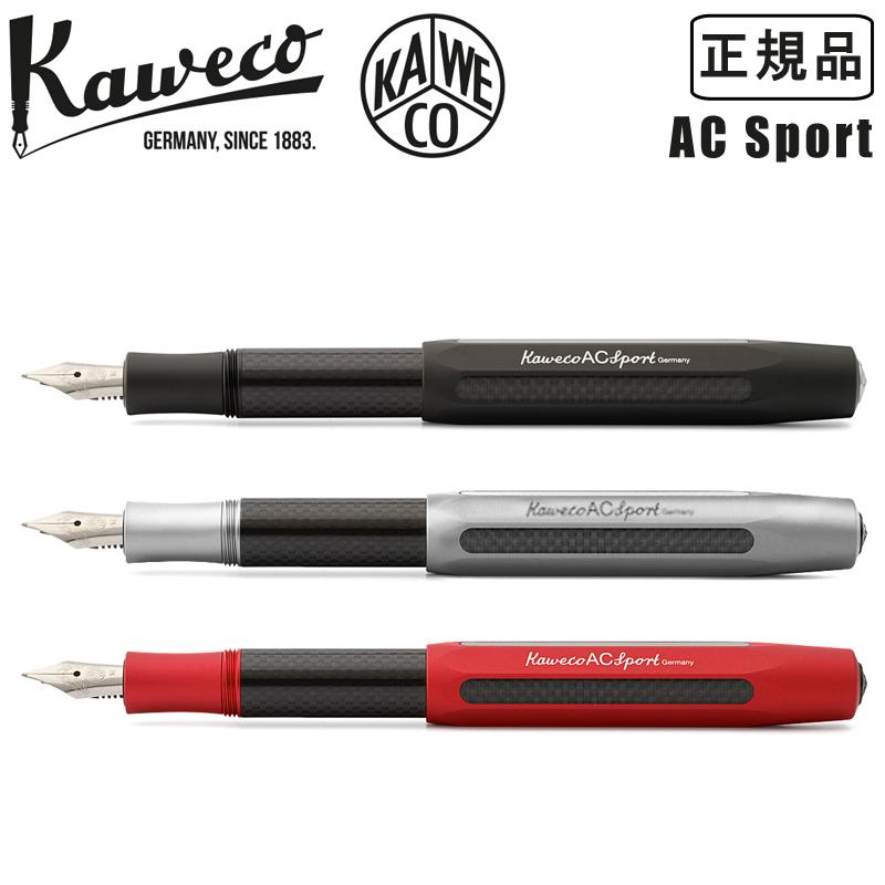 【正規品】【名入れ】 カヴェコ KAWECO AC Sport エーシー スポーツ 万年筆 ACFP ペン先M シルバー ブラック レッド