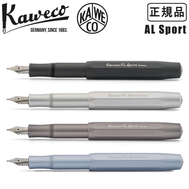 【正規品】【名入れ】 カヴェコ KAWECO AL Sport アル スポーツ 万年筆 ペン先M ALFP ブラウン シルバー ブラック ライトブルー