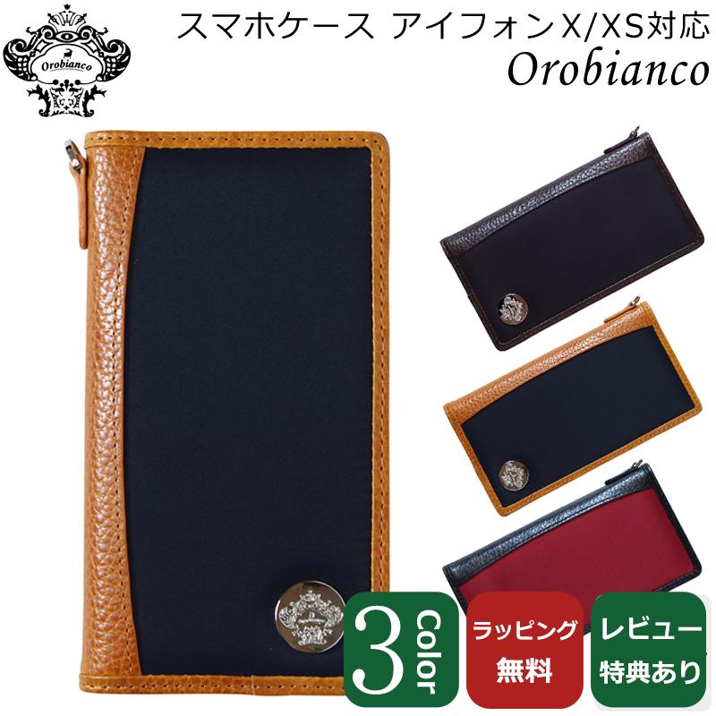 オロビアンコ Orobianco アイフォンX/XS対応 iPhone X スマホカバー スマホケース Classico ナイロン イタリアンレザー ORIP-0001XS ネイビー ブラック レッド
