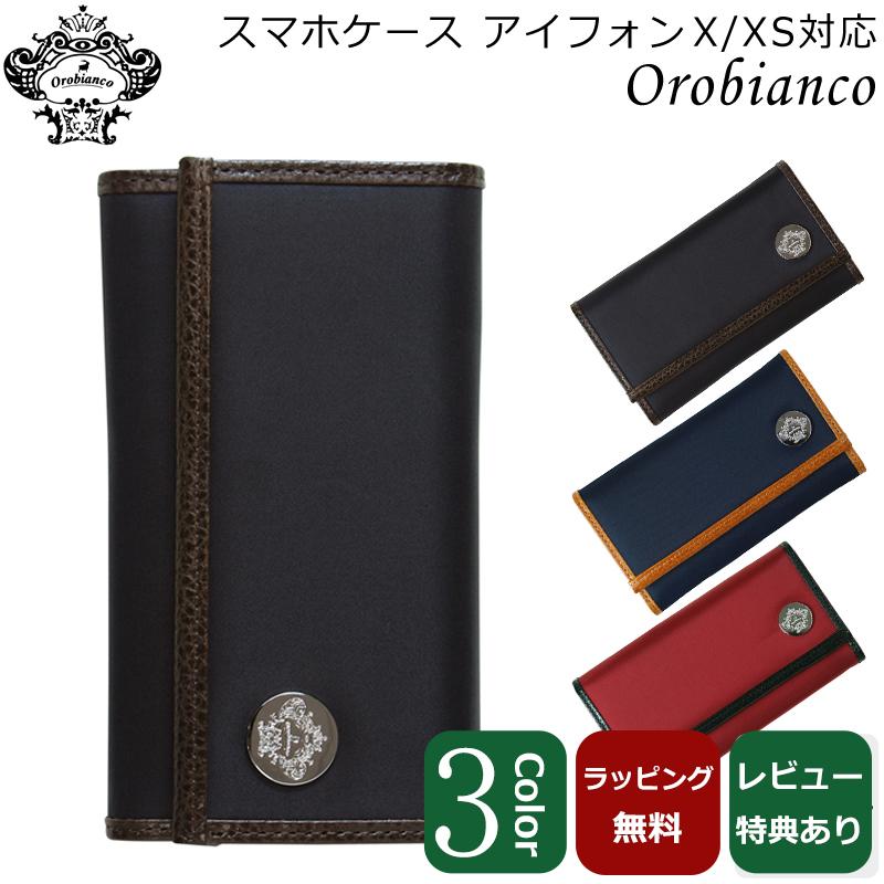 【正規販売店】 【ブランドラッピング無料】 オロビアンコ Orobianco アイフォンX/XS対応 iPhone X スマホカバー スマホケース Tri-fold 三つ折り ナイロン レザー ORIP-0005XS ネイビー ブラック レッド