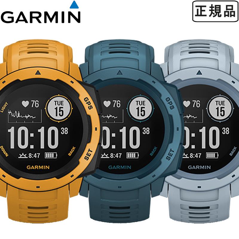 ガーミン GARMIN 正規品 Instinct インスティンクト 腕時計 メンズ スマートウォッチ 010-02064-42 010-02064-52 010-02064-62 Sunburst Lakeside Blue Sea Foam