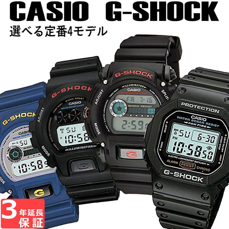 Watch Casio Casio G Shock G Shock Waterproofing ジーショックメンズ Foreign Countries Model Dw 5600e 1 Tough Model Dw 9052 Third Model