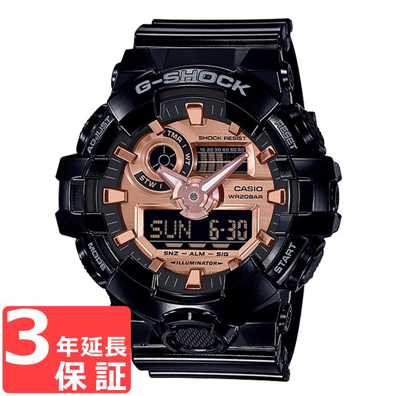 【名入れ対応】 カシオ CASIO G-SHOCK Gショック ジーショック SPECIAL COLOR メンズ 腕時計 ピンクゴールド ブラック GA-700MMC-1A GA-700MMC-1ADR