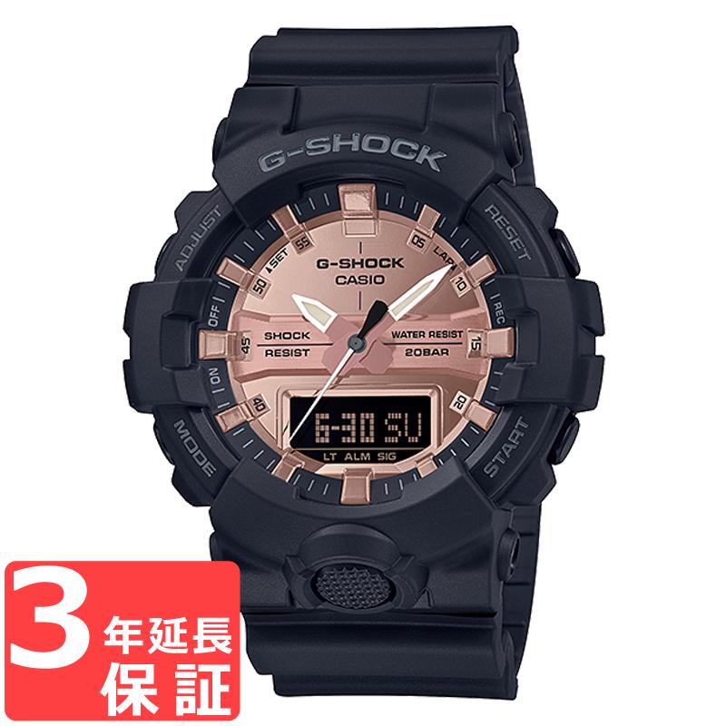 【名入れ対応】 カシオ CASIO G-SHOCK Gショック ジーショック SPECIAL COLOR メンズ 腕時計 ピンクゴールド ブラック GA-800MMC-1A GA-800MMC-1ADR 【あす楽】