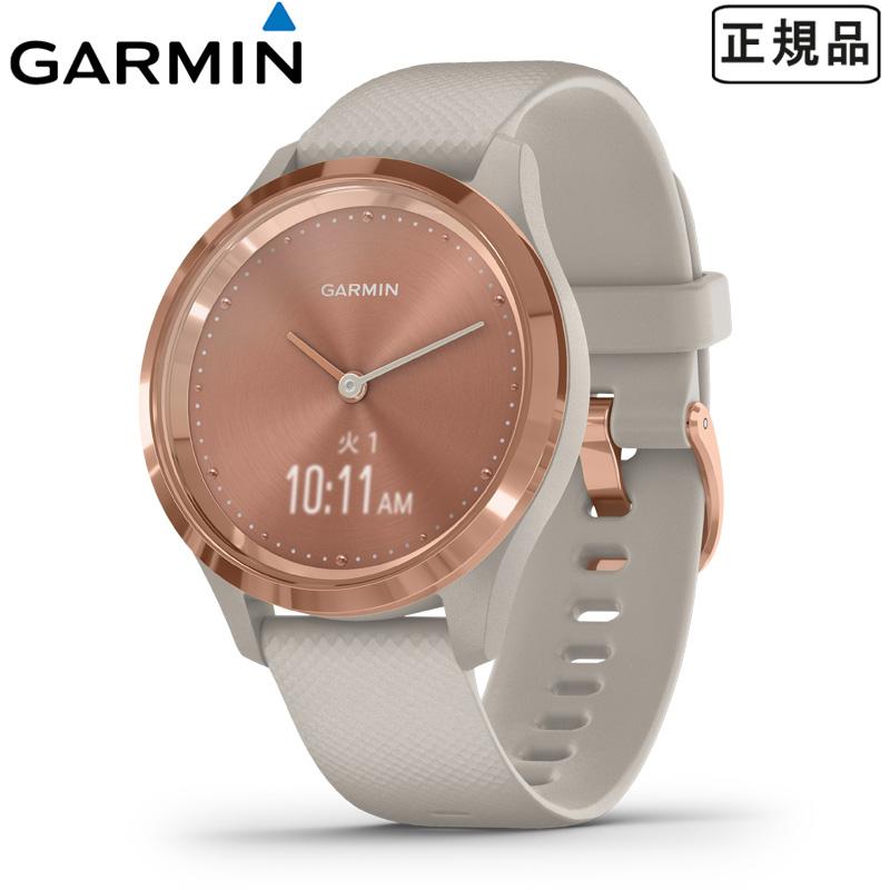 ガーミン GARMIN vivomove 3S Light Sand/Rose Gold ヴィヴォムーブ スマートウォッチ 腕時計 正規品 010-02238-72