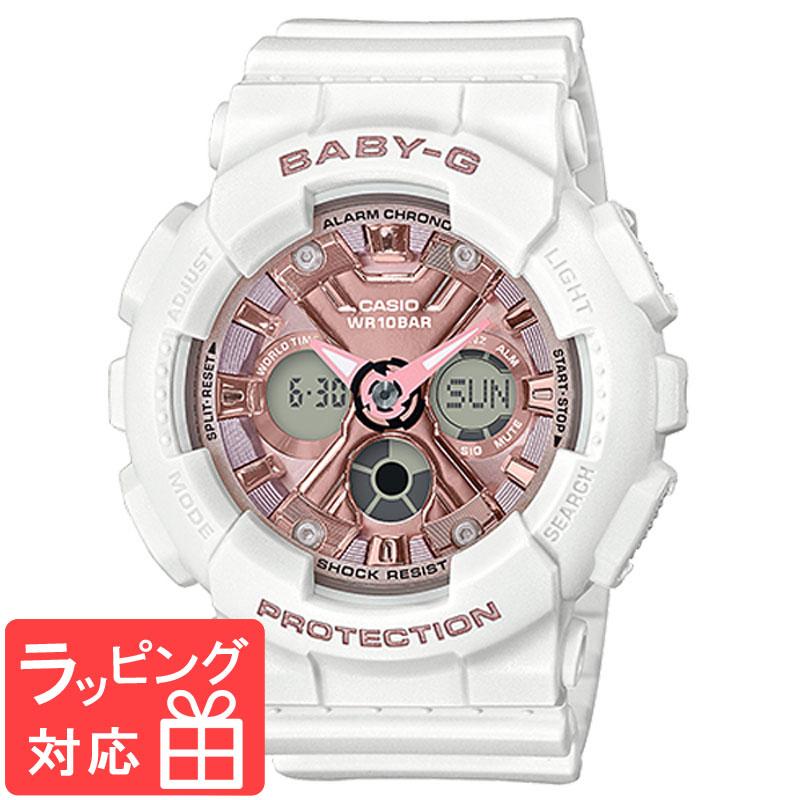 【名入れ対応】 カシオ CASIO ベビーG Baby-G レディース 腕時計 海外モデル BA-130-7A1 BA-130-7A1DR ホワイト ピンクゴールド 【あす楽】
