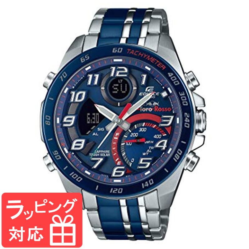 カシオ CASIO エディフィス EDIFICE スクーデリア・トロ・ロッソ・リミテッドエディション 限定 Bluetooth タフソーラー クロノ メンズ 腕時計 ECB-900TR-2A