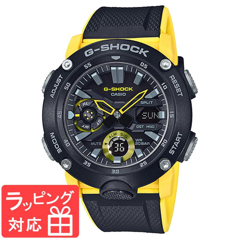 【名入れ・ラッピング対応可】 【3年保証】 カシオ CASIO ジーショック G-SHOCK カーボンコアガード アナデジ イエロー ブラック メンズ 腕時計 国内正規品 GA-2000-1A9JF GA-2000-1A9 【あす楽】