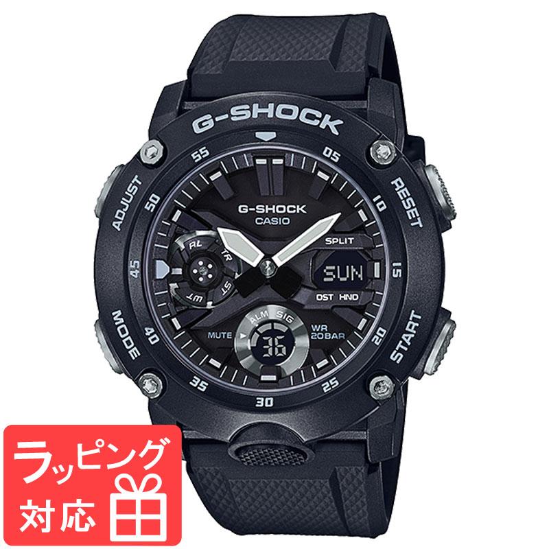 カシオ CASIO ジーショック G-SHOCK カーボンコアガード アナデジ ブラック メンズ 腕時計 国内正規品 GA-2000S-1AJF GA-2000S-1A 【あす楽】
