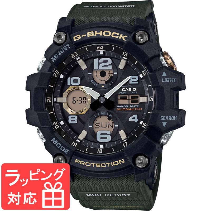 カシオ CASIO Gショック G-SHOCK ジーショック マッドマスター MUDMASTER メンズ 腕時計 海外モデル GSG-100-1A3 GSG-100-1A3DR ブラック グリーン