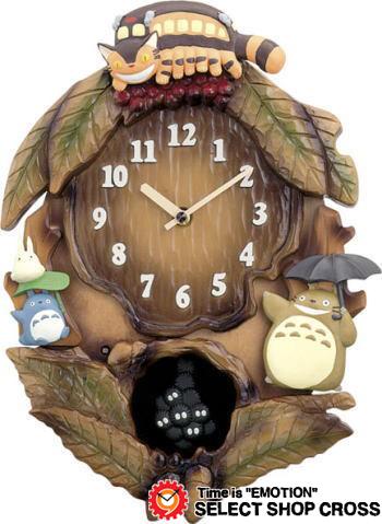 シチズン CITIZEN リズムクロック RHYTHM CLOCK トトロ Totoro クォーツ 振り子/掛時計 4mj837mn06 ブラウン 【着後レビューを書いて1000円OFFクーポンGET】