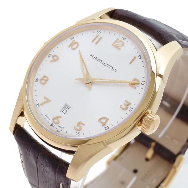 ハミルトン HAMILTON 腕時計 メンズ H38541513 ジャズマスター シンライン クオーツ ホワイト ブラウン