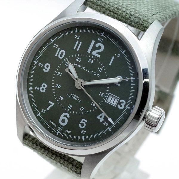 ハミルトン HAMILTON 腕時計 メンズ H70595963 カーキ フィールド オート 自動巻き カーキ