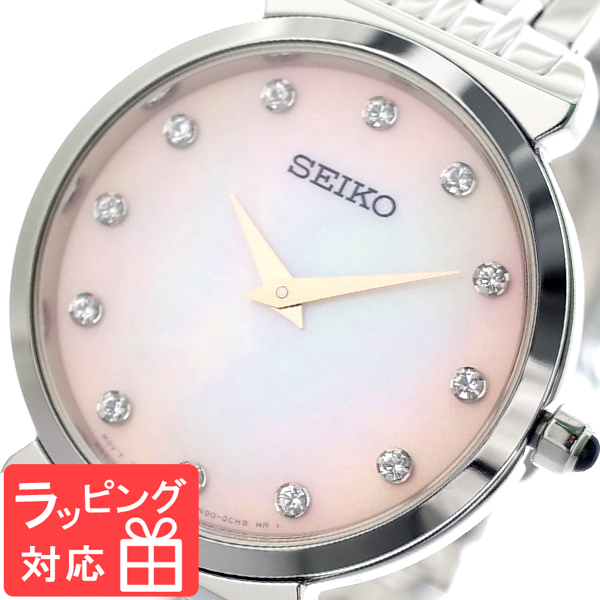 セイコー SEIKO 腕時計 レディース SFQ803P1 クオーツ シェル シルバー