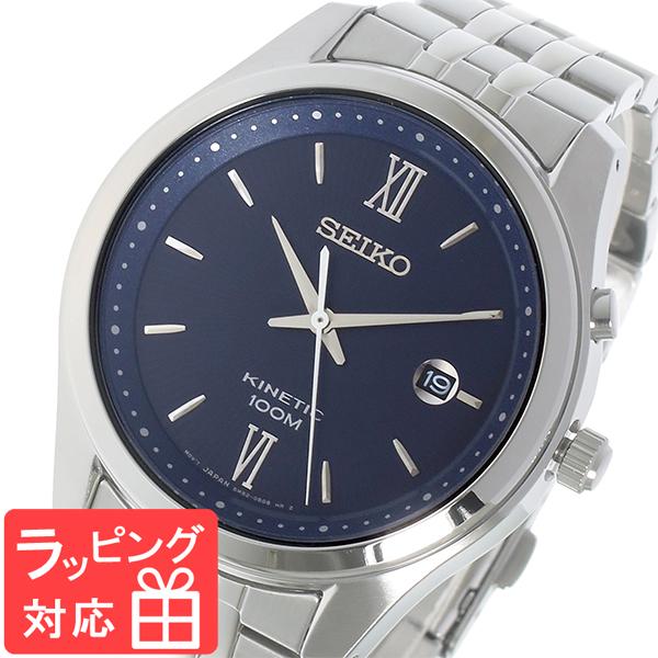 セイコー SEIKO キネティック クオーツ メンズ 腕時計 SKA769P1 ネイビー