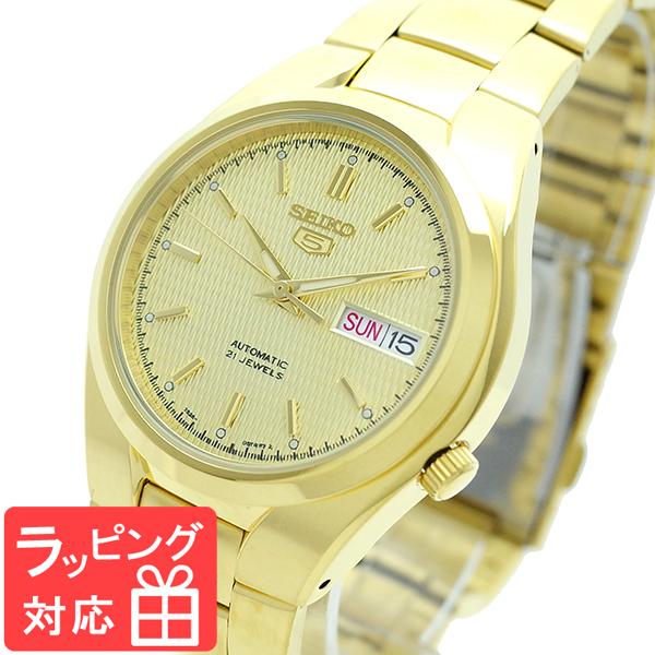 【3年保証】 セイコー SEIKO 腕時計 メンズ SNK610K1 SEIKO5 自動巻き ゴールド