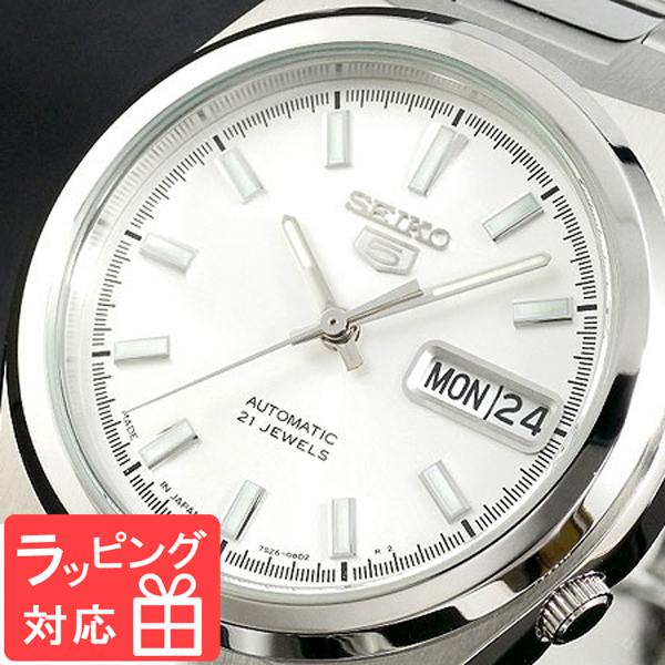 【3年保証】 セイコー SEIKO セイコー5 SEIKO 5 自動巻き メンズ 腕時計 SNKC49J1