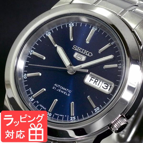 【3年保証】 セイコー SEIKO セイコー5 SEIKO 5 自動巻き メンズ 腕時計 SNKE51J1