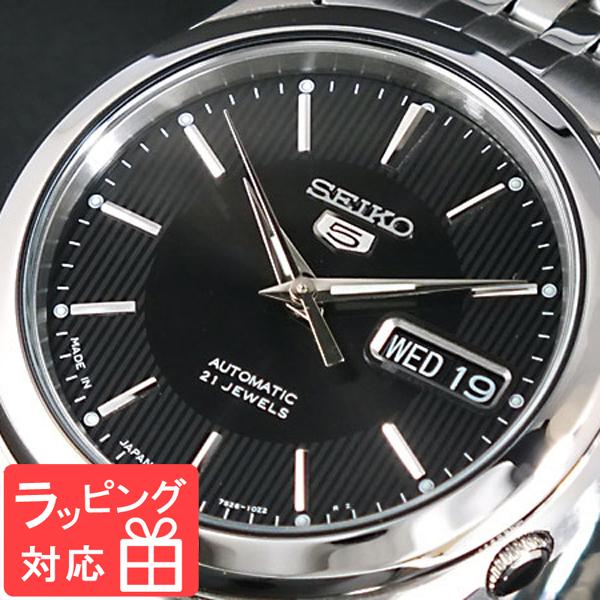 2021年最新入荷 セイコー 自動巻き SEIKO SEIKO セイコー5 SEIKO 5 自動巻き メンズ 5 腕時計 SNKL23J1 ブラック, フジバンビ:1c041304 --- rishitms.com