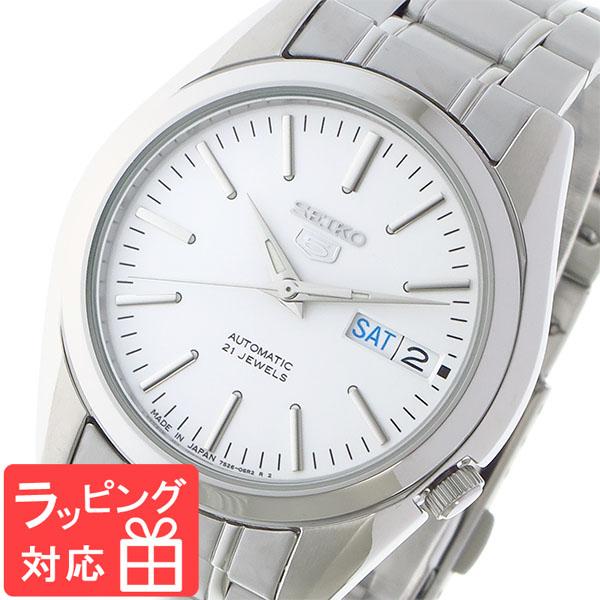 セイコー SEIKO セイコー5 SEIKO 5 自動巻き メンズ 腕時計 SNKL41J1 ホワイト