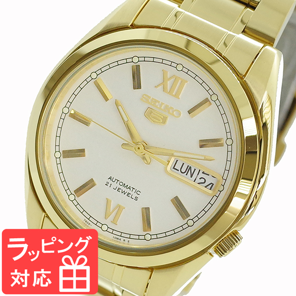 【3年保証】 セイコー SEIKO 腕時計 メンズ SNKL58K1 セイコー5 SEIKO 5 自動巻き ホワイト ゴールド