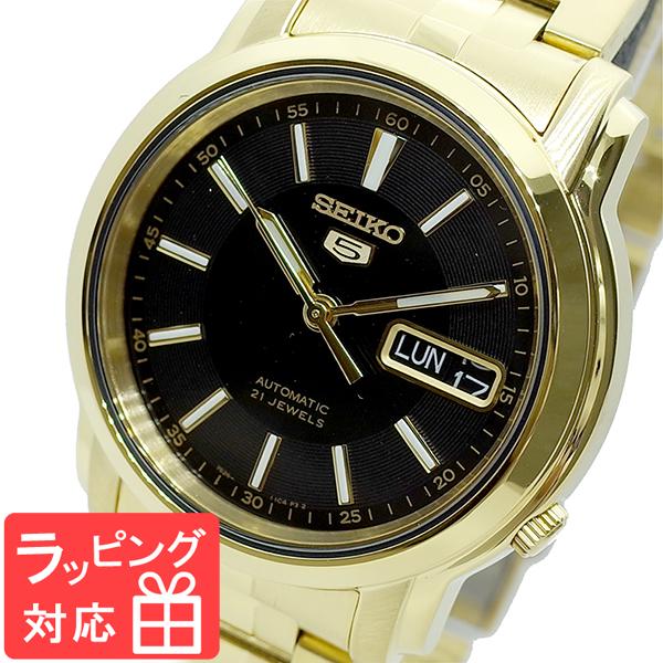【3年保証】 セイコー SEIKO 腕時計 メンズ SNKL88K1 セイコー5 SEIKO 5 自動巻き ブラック ゴールド
