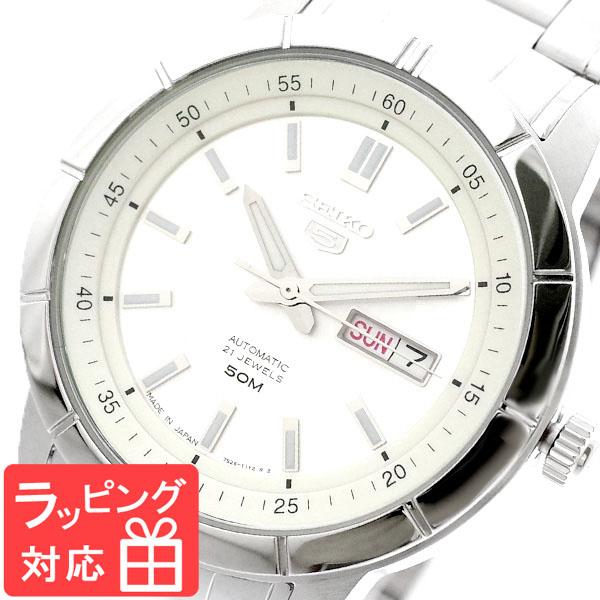 【3年保証】 セイコー SEIKO 腕時計 メンズ SNKN51J1 セイコー5 SEIKO5 自動巻き シルバー