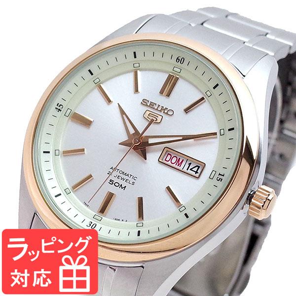 【3年保証】 セイコー SEIKO 腕時計 メンズ SNKN90K1 自動巻き シルバー