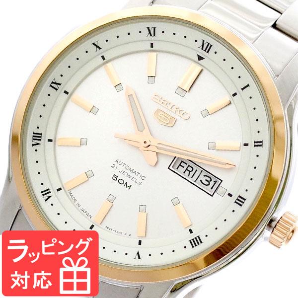 【3年保証】 セイコー SEIKO 腕時計 メンズ SNKP12J1 セイコー5 SEIKO5 自動巻き ホワイト シルバー