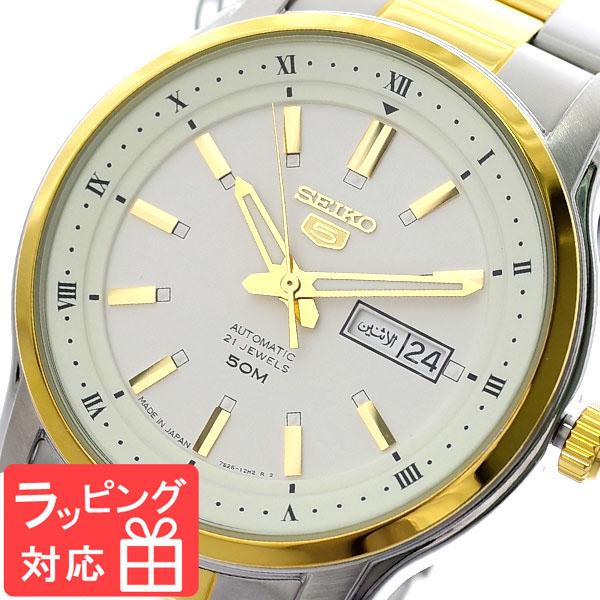 セイコー SEIKO 腕時計 メンズ SNKP14J1 セイコー5 SEIKO5 自動巻き ホワイト シルバー ゴールド