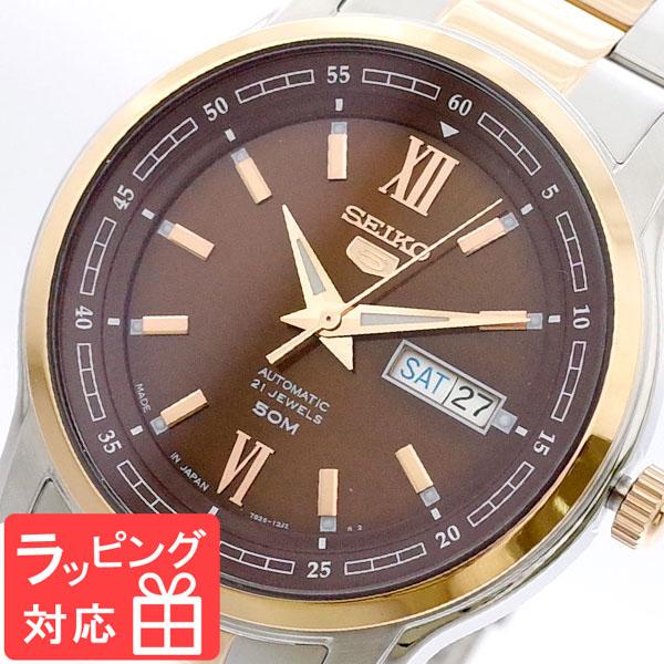 【3年保証】 セイコー SEIKO 腕時計 メンズ SNKP18J1 セイコー5 SEIKO5 自動巻き ブラウン シルバー
