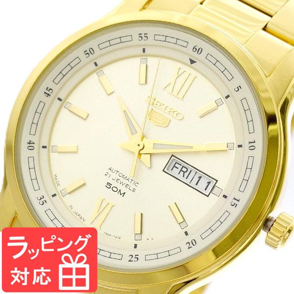 セイコー SEIKO 腕時計 メンズ SNKP20J1 セイコー5 SEIKO5 自動巻き ゴールド