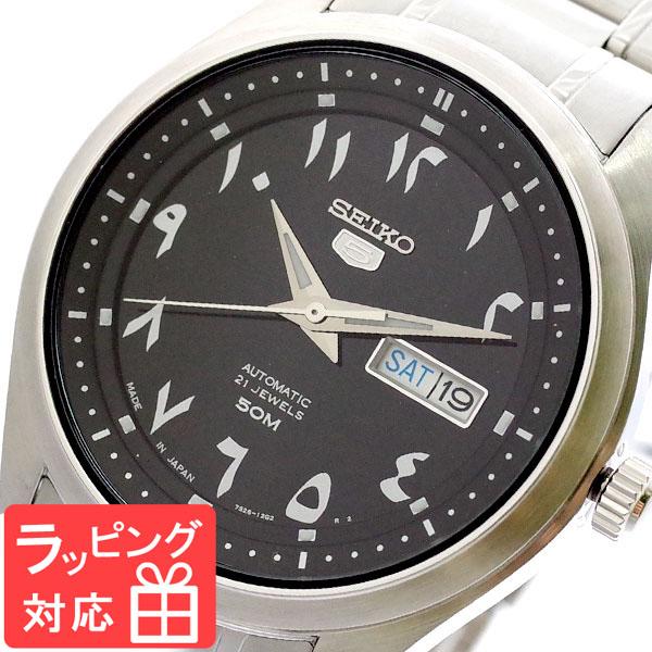 人気が高い  【3年保証 腕時計 ブラック】 セイコー5 セイコー SEIKO 腕時計 メンズ SNKP21J1 セイコー5 SEIKO5 自動巻き ブラック シルバー, 日立市:e58acc24 --- rishitms.com