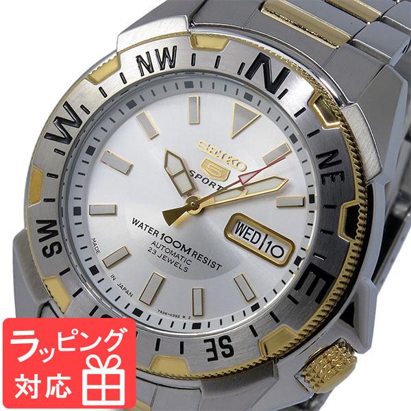 セイコー SEIKO セイコー5 SEIKO 5 自動巻き メンズ 腕時計 SNZF08J1 シルバー