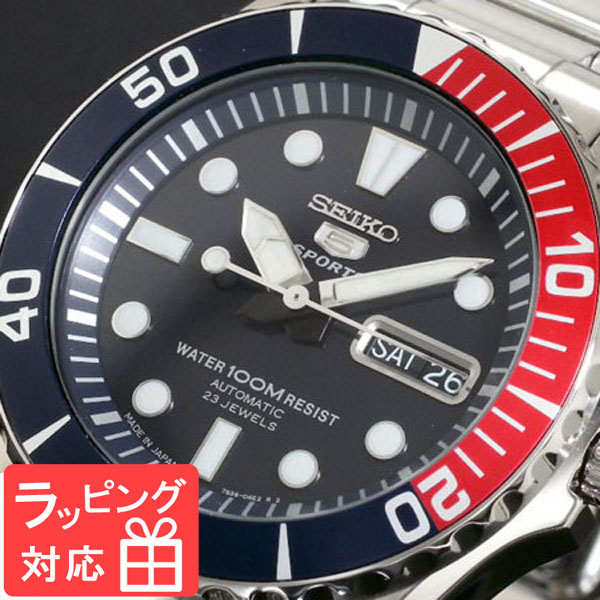 【3年保証】 セイコー SEIKO セイコー5 スポーツ 5 SPORTS 自動巻き メンズ 腕時計 SNZF15J1