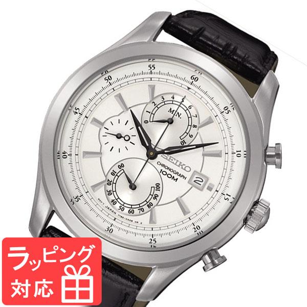 セイコー SEIKO クオーツ クロノ メンズ 腕時計 SPC163P2 ブラック ホワイト