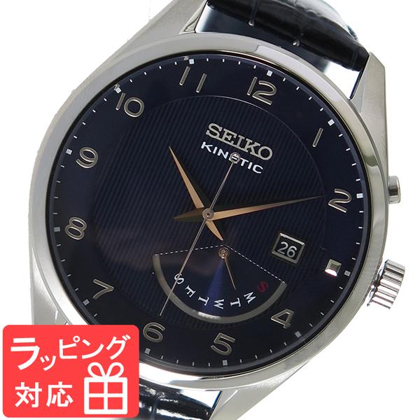 セイコー SEIKO キネティック クオーツ メンズ 腕時計 SRN061P1ネイビー/ブラック ネイビー